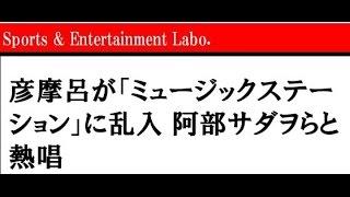 広告(期間限定):youtubeから日給2万円を稼ぐ方法(46000.円相当)を...