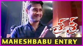 meheshbabu-dynamic-entry-sri-sri-audio-launchkrishna-vijaya-nirmalanaresh
