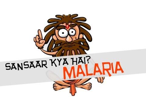 BABA BC - Malaria - Sansaar Kya Hai