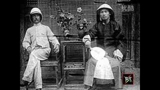 Chinese old songs and pictures over the past century老歌老照片河南開封