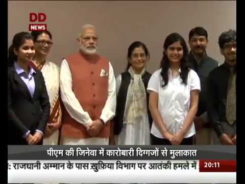 Switzerland backs India's NSG Bid