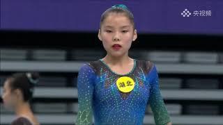 Shang Chunsong (CHN) Floor 2020 D-Score (2017-20 Code)
