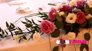 Свадебное оформление, Ринат&Юлия. Свадебные аксессуары, выездная регистрация.