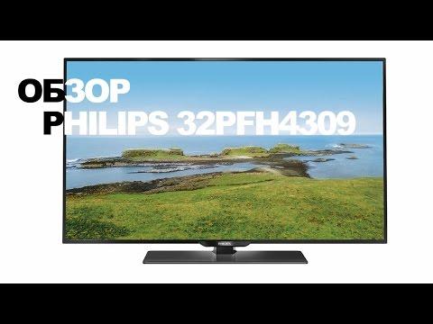 видео: philips 32pfh4309  Обзор и распаковка  review and unboxing philips 32pfh4309
