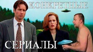 Конкретные сериалы   RYTP