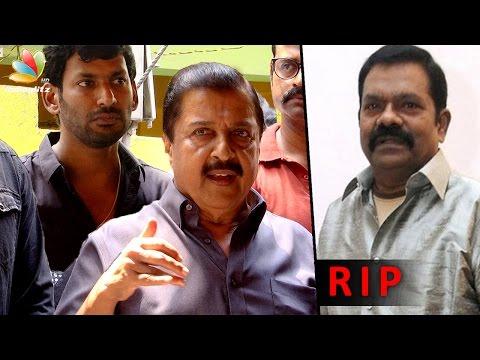 Sivakumar, Vishal & other celebrities pay last respects to Vinu Chakravarthy    Death Video, Speech