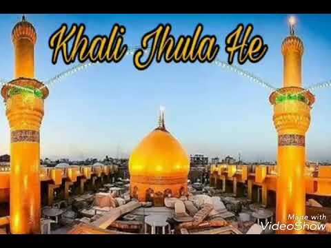 Khali Jhula He Sugra A One Star Band Balasinor 9824315917