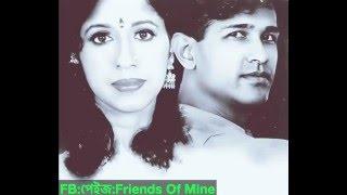 Video Nijhum O Rate By Asif And Kavita| download MP3, 3GP, MP4, WEBM, AVI, FLV September 2018