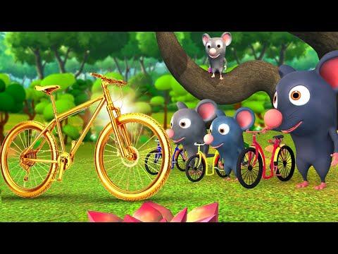 எலி மற்றும் தங்க சைக்கிள் - Rat and Golden Bicycle 3D Animated Tamil Moral Stories   JOJO TV Tales thumbnail