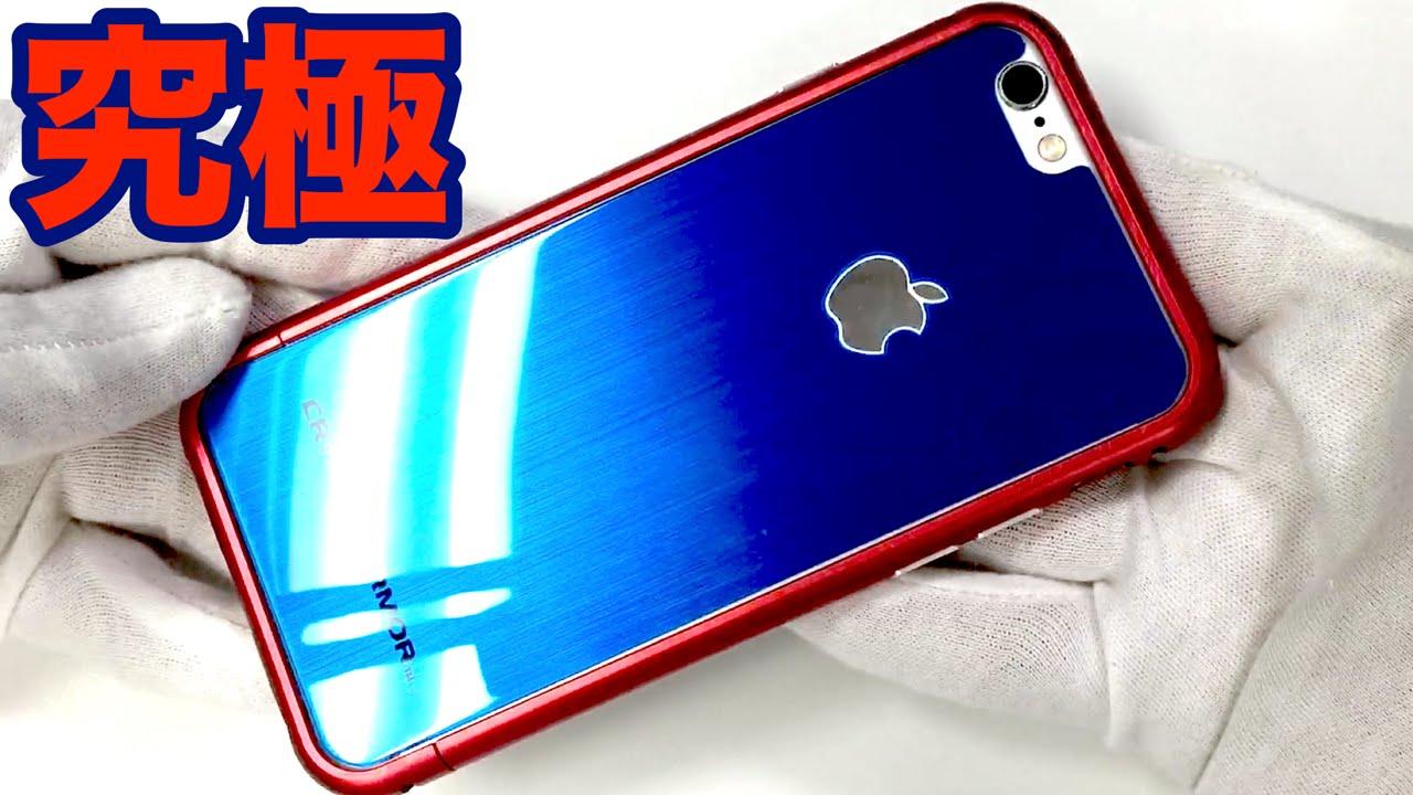 9324bff77d iPhone 用背面強化ガラスとバンパーの組み合わせが至高! - YouTube