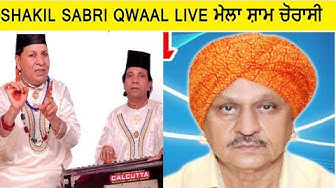 PunjabLiveTv Kabaddi, Kushti, Entertainment, News - YouTube