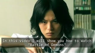 """How To Watch """"Battle Of Demons""""(with English Subtitles) In Asian Crush App / Japanese Movie"""