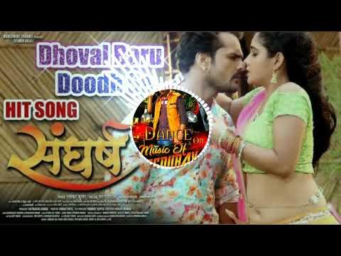 Dhoval Baru Doodh Se  High Class Mix  Dj Sourav Chandankiyari  Its Dj Sourav