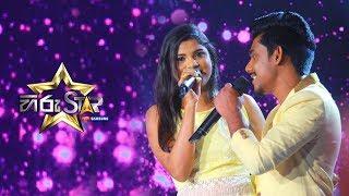 Oya Muwa - ඔය මුවේ | Sachinthya & Menaka | Hiru Star EP 48 Thumbnail