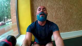"""#Синяя Борода №4 """"Я Мужик"""""""