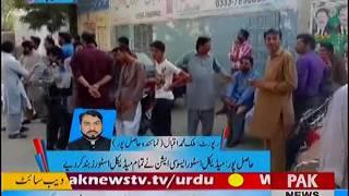 Hasilpur : Jarmane Aaid Krne Per Medical Associaction Srapa Ahtjaaj 22/03/2017