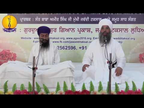 14th Barsi Sant Baba Sucha Singh ji : Katha Sant Baba Amir Singh ji Mukhi Jawaddi Taksal (15)