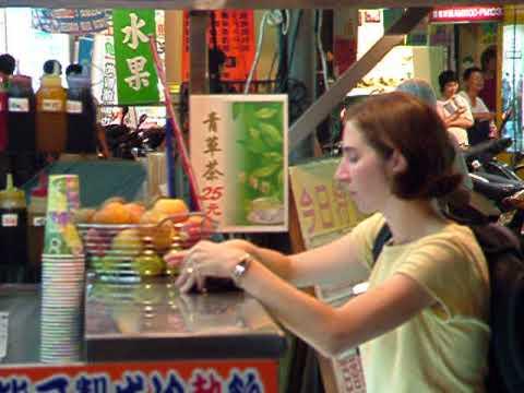 TheChanClan: Taiwan Night Market - August 2005