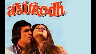 Aate Jaate Khubsoorat | Anurodh | Kishore Kumar | Covered By Khalid | Khalid