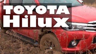 Toyota Hilux, вытаскиваем ее с бездорожья. Обзор, тест-драйв #СТОК №11