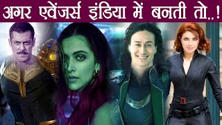 Download Avengers Infinity War: What If Bollywood stars plays Avengers Super Heroes   FilmiBeat Mp3 and Videos