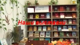 видео Библиотека нормативных документов