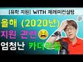 KOREAN LIFE OF OMAR - YouTube