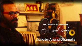 Gambar cover Mein Lad Lunga  | Amit Trivedi | Unplugged version by Anand Dhamelia | Singapore