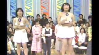 司会:土居まさる、相本久美子 ペチャパイ大会、おでぶ大会などコンプレ...