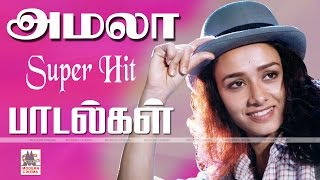 Amala Tamil Songs Collection