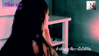 [Thai ver.]Cover Kris - Time Boils The Rain By Numtan Burning