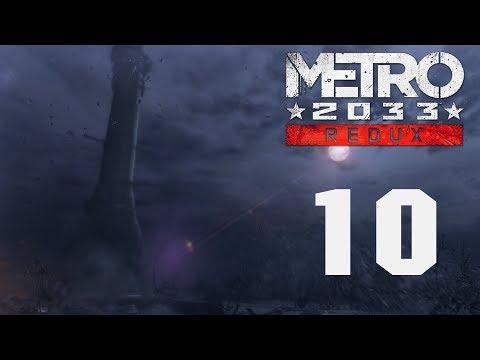 Metro 2033 Redux - Прохождение игры на русском - Призраки [#10] | PC