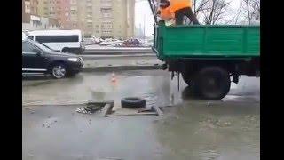 Rus yo'llar ta'mirlash