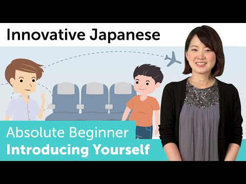 How to Introduce Yourself in Japanese | Innovative Japanese