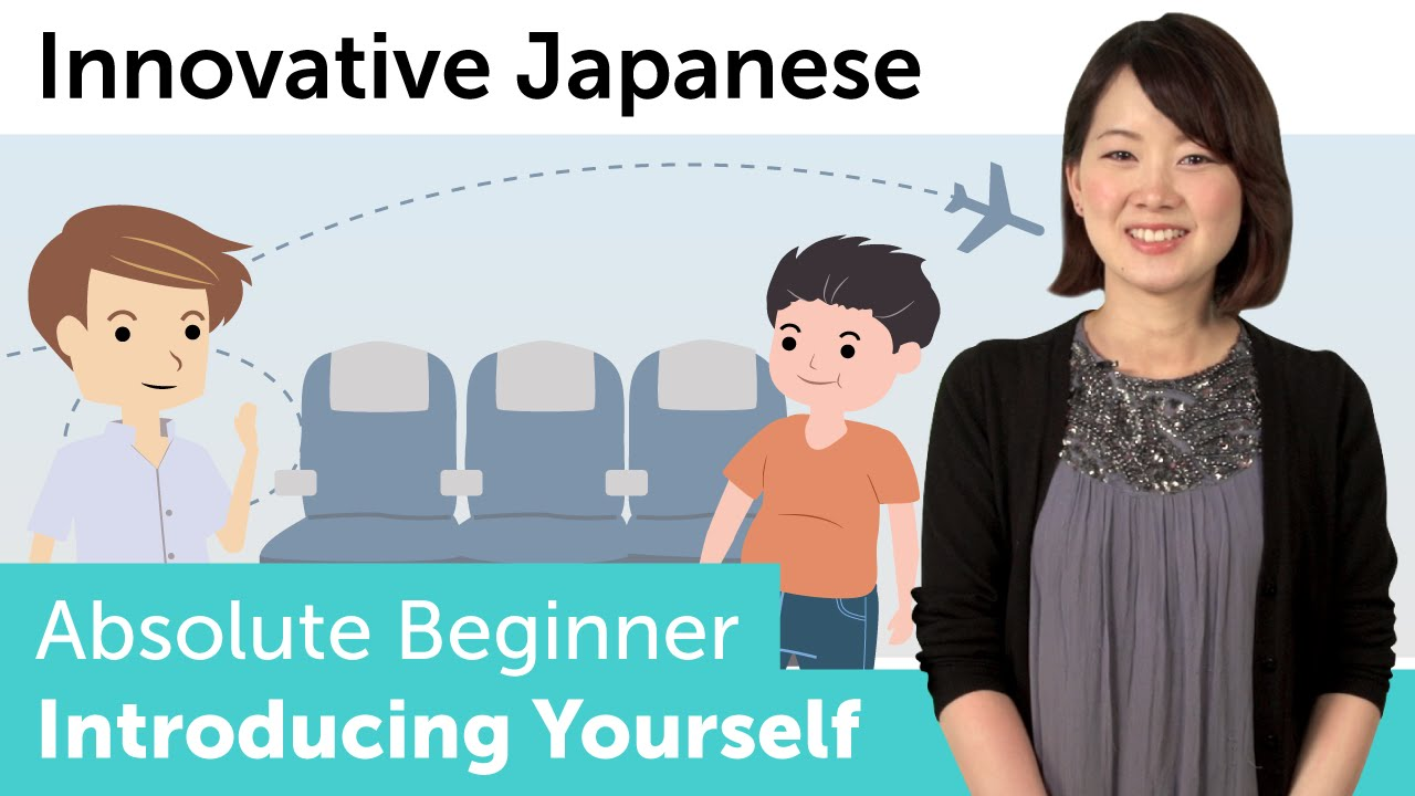 how to introduce yourself in japanese innovative japanese youtube. Black Bedroom Furniture Sets. Home Design Ideas