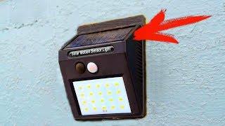 Уличный фонарь на солнечной батарее!