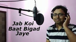 Jab Koi Baat Bigad Jaye | Jurm | Karaoke Cover