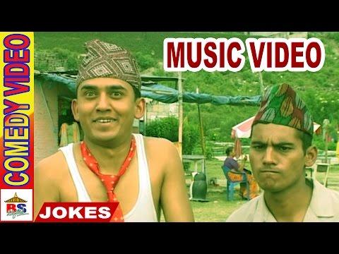 Music Video | म्युजिक भिडियो | Nepali Comedy