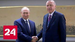 """Смотреть видео Путин, Эрдоган, Борисов и Вучич запустили """"Турецкий поток"""" - Россия 24 онлайн"""