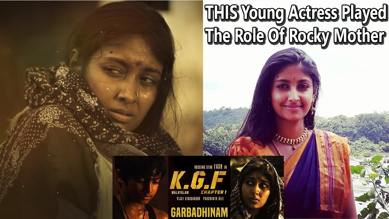 This Talented Actress Played The Role Of Yash Mother In Kgf Movie