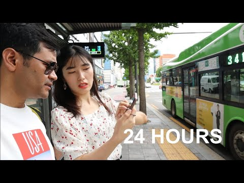 24 Hours Tour Expenses In Seoul Korea , Hotel . Lunch, Visit and Dinner