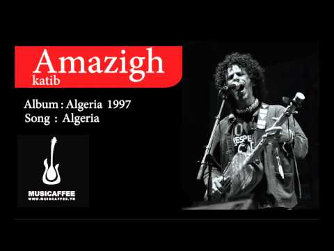 AMAZIGH WANNA TCHEEFLY TÉLÉCHARGER MP3 I KATEB