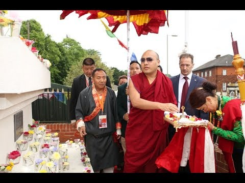 Karmapa visit at the Buddhist Community  Centre UK