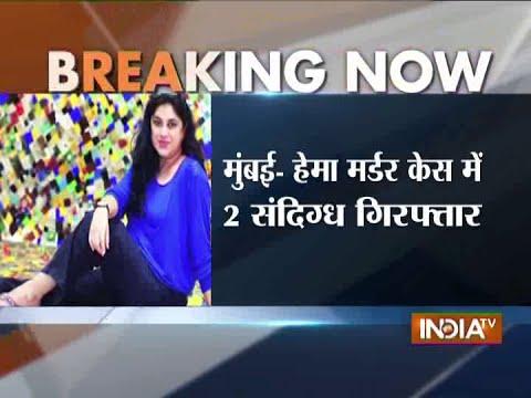 Hema Murder Case: Police Arrests 2 Suspects from Varanasi