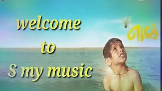 #,jau de na va karaoke Enjoy free Karaoke and subscribe my channel