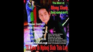 LDHE:  Nplooj Xyooj Lub Concert 12- 2-16 Part 1 Nyob Xeev Minnesota