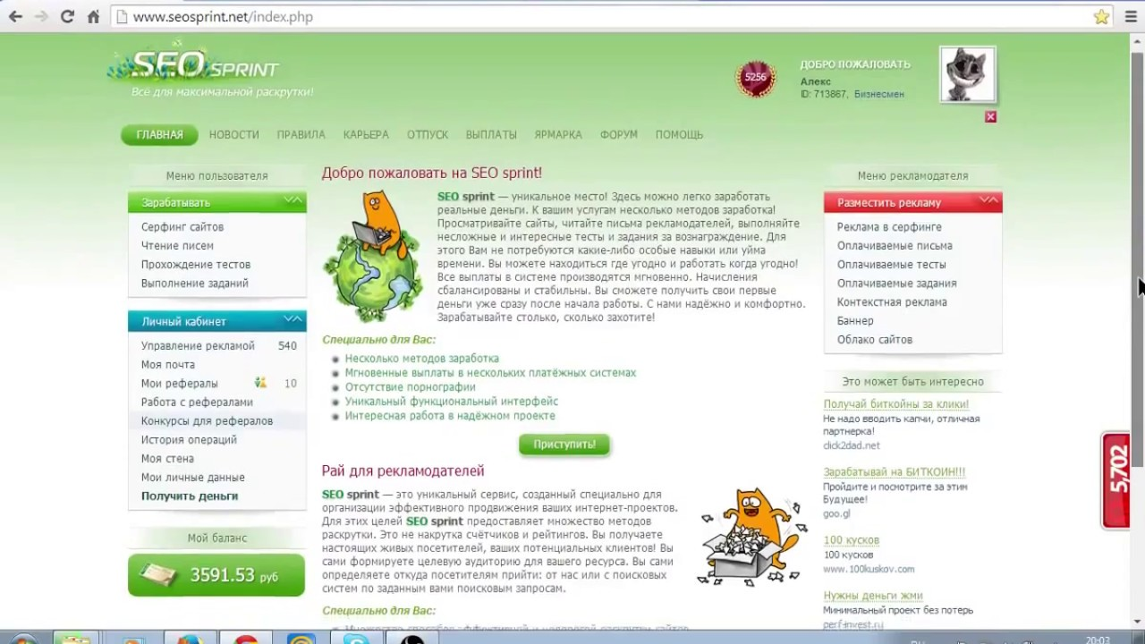 Раскрутка сайтов без вложений заработок раскрутка каталог сайтов форум ews