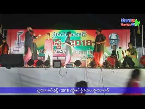 JANA SAMSKRUTHI Group Delhi Wonderful Performance  // hydfest 2018 Ntr stadium