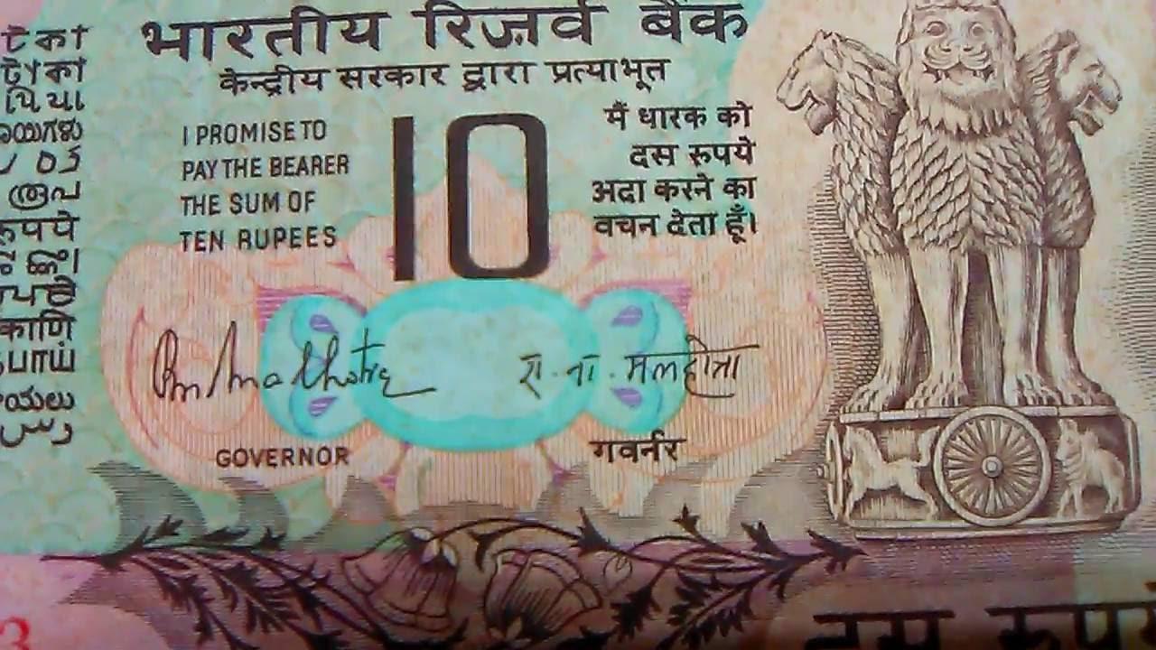 Image result for दस का पुरान नोट
