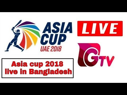 Asia Cup 2018 Live || Gtv Live Streaming Asia Cup 2018 In Bangladesh